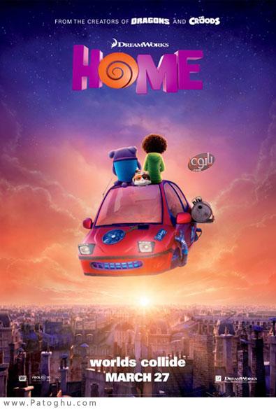 دانلود اینیمیشن خانه 2015 Home