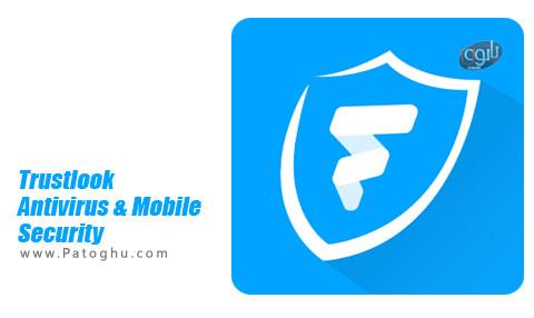 دانلود Trustlook Antivirus & Mobile Security