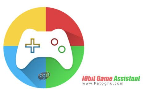 نرم افزار IObit Game Assistant
