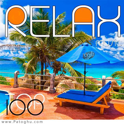 دانلود Top 100 Relax Music 2015