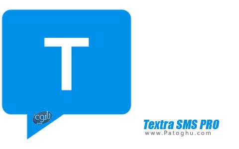 نرم افزار Textra SMS PRO