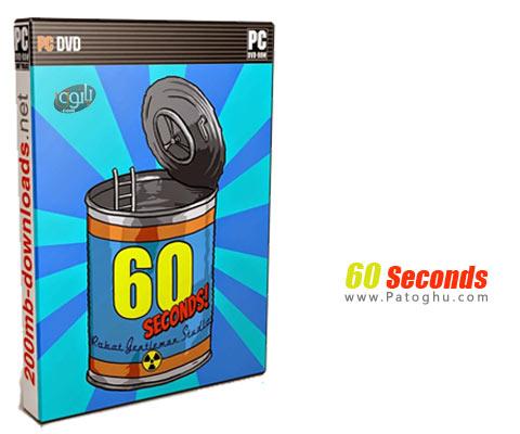 دانلود بازی کم حجم 60 ثانیه برای کامپیوتر 60Seconds