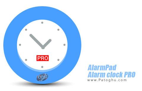 دانلود AlarmPad - Alarm clock PRO