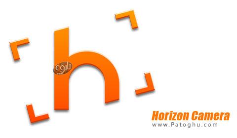 نرم افزار Horizon Camera