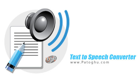 نرم افزار Text to Speech Converter
