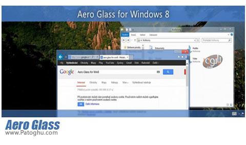 دانلود Aero Glass