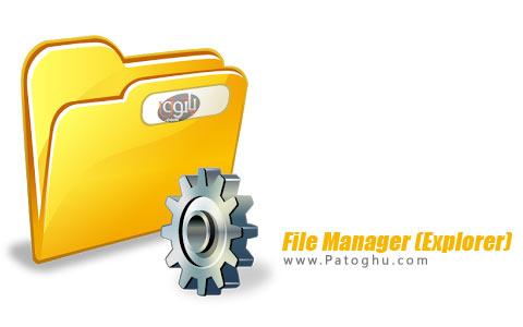 دانلود File Manager (Explorer)