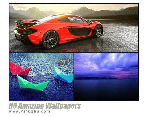 دانلود HQ Amazing Wallpapers