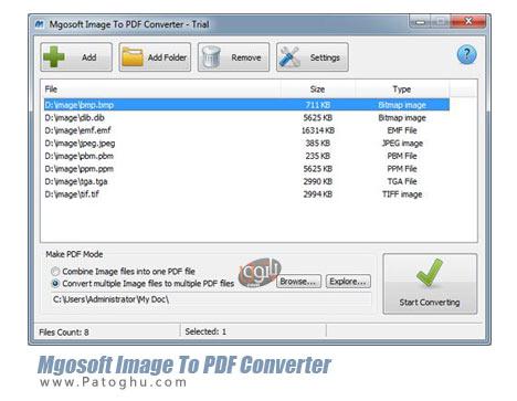 نرم افزار Mgosoft Image To PDF Converter