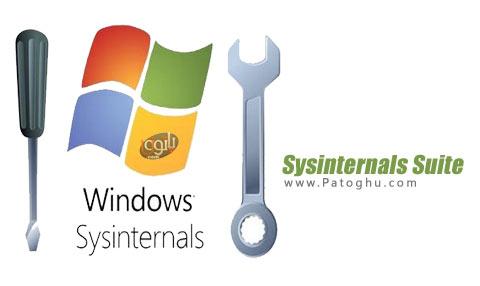 نرم افزار Sysinternals Suite