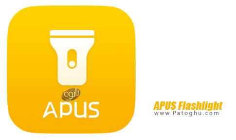 چراغ قوه اندروید APUS Flashlight