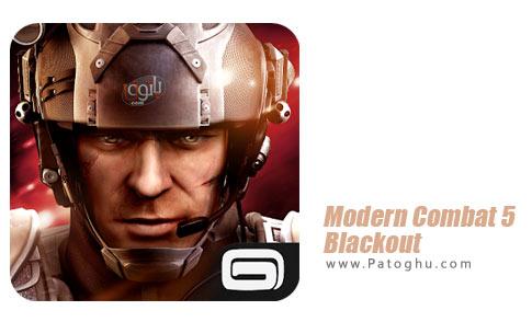 بازی Modern Combat 5 Blackout