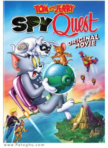 دانلود انیمیشن تلاش برای جاسوسی تام و جری Tom and Jerry Spy Quest 2015