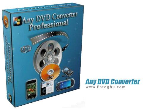 نرم افزار Any DVD Converter Pro
