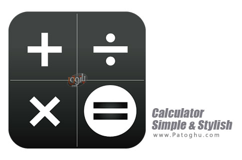 نرم افزار Calculator Simple & Stylish PRO