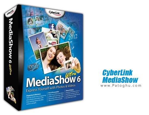 نرم افزار CyberLink MediaShow Ultra