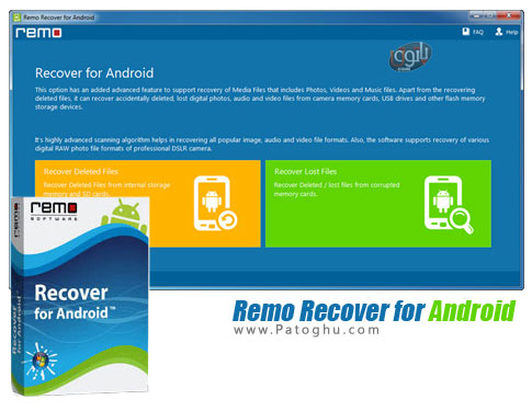 نرم افزار Remo Recover for Android