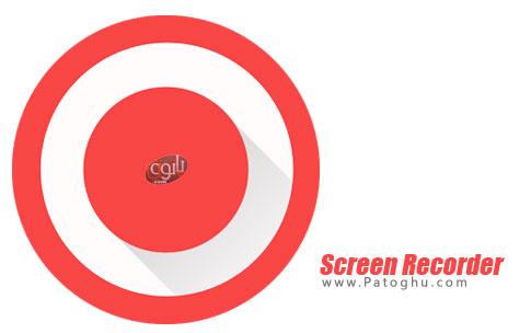 نرم افزار Screen Recorder PRO