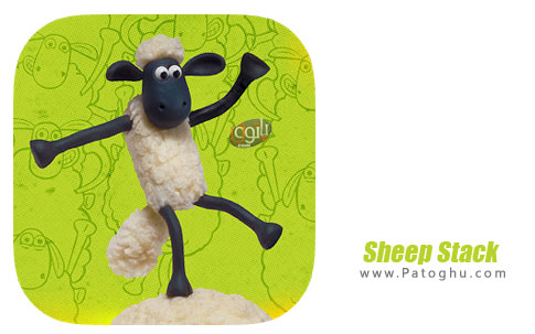 بازی Sheep Stack