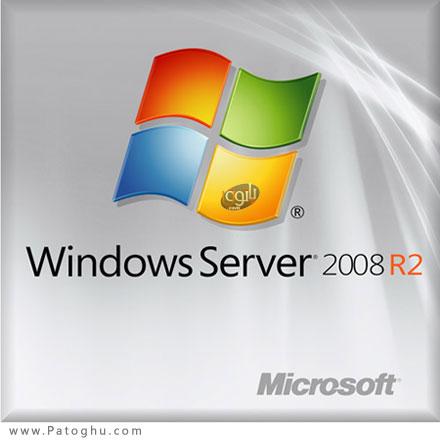 دانلود ویندوز سرور 2008 - Windows Server 2008 R2 Sep 2015
