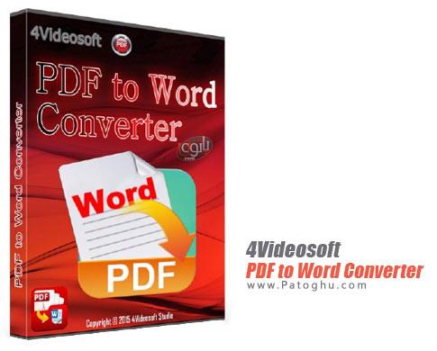 نرم افزار 4Videosoft PDF to Word Converter