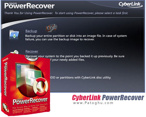 نرم افزار CyberLink PowerRecover