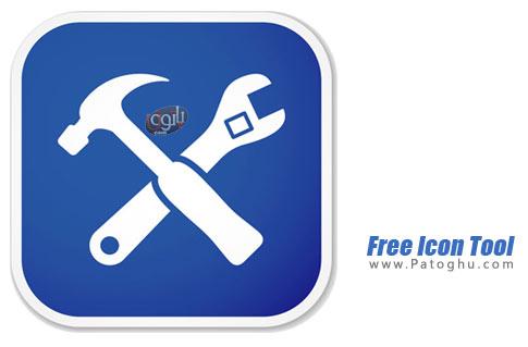 نرم افزار Free Icon Tool