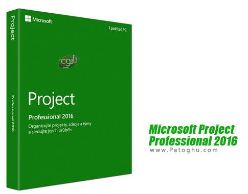 دانلود مایکروسافت پروجکت Microsoft Project Professional 2016
