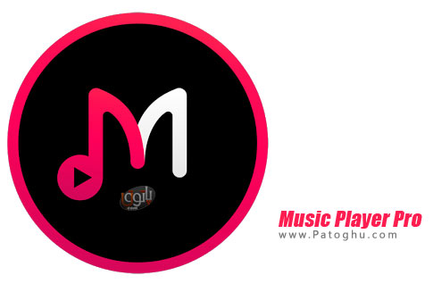 نرم افزار Music Player Pro