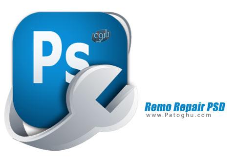 تعمیر فایل های PSD معیوب Remo Repair PSD v1.0.0.12