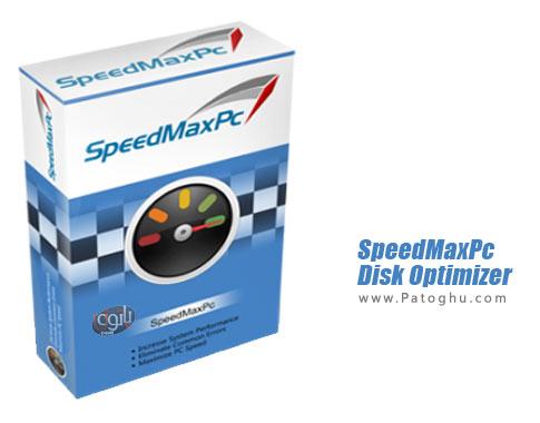 برنامه SpeedMaxPc Disk Optimizer