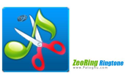 نرم افزار ZeoRing Ringtone
