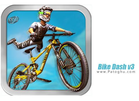 بازی Bike Dash