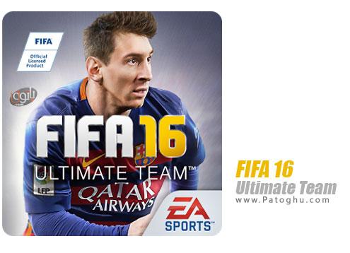 بازی FIFA 16 Ultimate Team اندروید