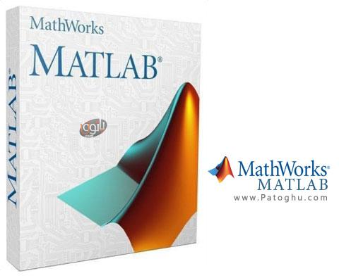 نرم افزار Mathworks Matlab