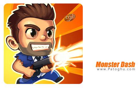 بازی مانستر داش Monster Dash
