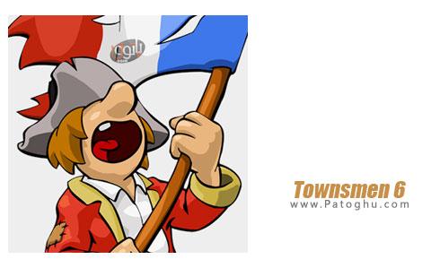 بازی Townsmen 6