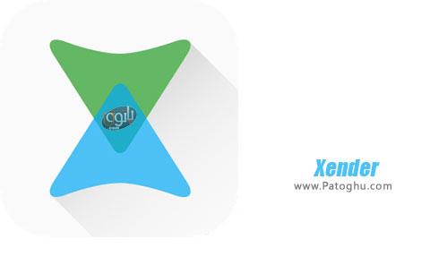 نرم افزار Xender