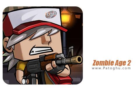 بازی زامبی ایج 2 برای اندروید Zombie Age 2