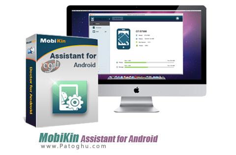 نرم افزار MobiKin Assistant for Android