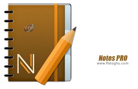 نرم افزار Notes PRO