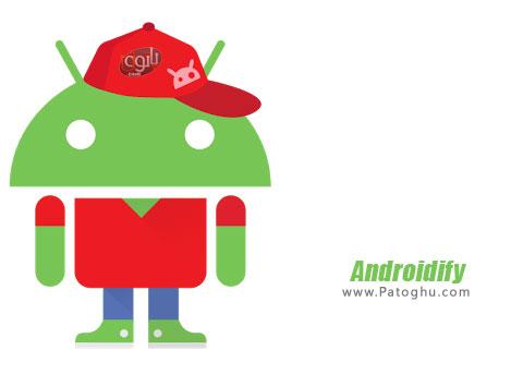 نرم افزار ساخت شخصیت های بامزه برای اندروید Androidify v4.1