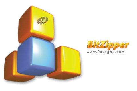 نرم افزار BitZipper