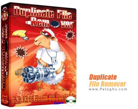 نرم افزار Duplicate File Remover