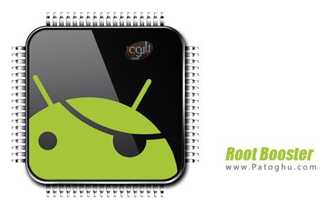 نرم افزار Root Booster
