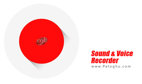 نرم افزار Sound & Voice Recorder