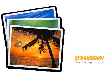 نرم افزار gPhotoShow Pro