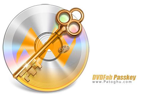 نرم افزار DVDFab Passkey
