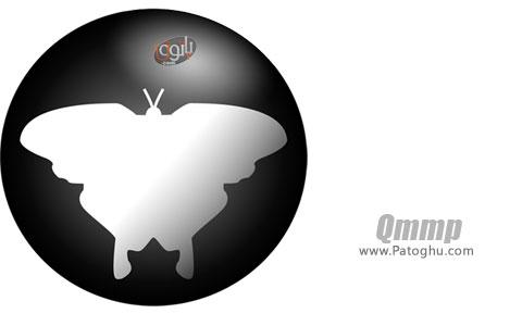 نرم افزار Qmmp