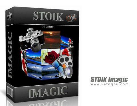 نرم افزار STOIK Imagic